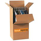коробка для переезда вещей